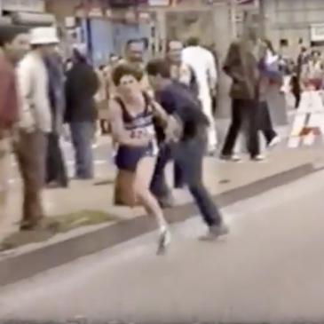 1981 julie trip 2