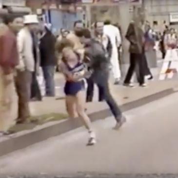 1981 julie trip 3